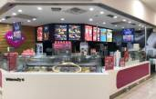 Wendy's Franchise in Mt Barker - Price Reduction ABM ID #6117